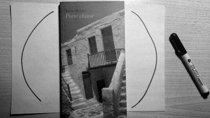Recensione romanzo Porte chiuse di Kostas Mondis